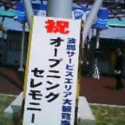 20060424_1049_000.jpg