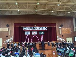 a742_R.JPG