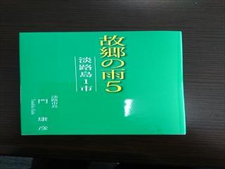 ab1451_R.JPG