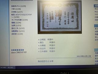 abc1023_R.JPG