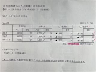 abc1216_R.JPG