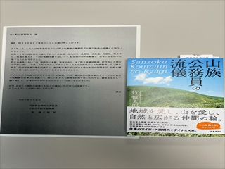 abc1234_R.JPG
