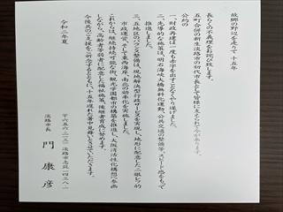 abc1275_R.JPG