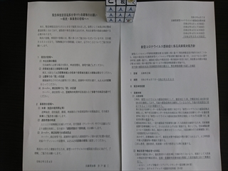 abc540_R.JPG