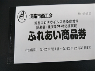 abc591_R.JPG