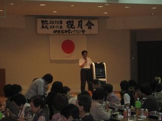 atuki33.jpg