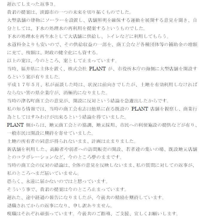 okure3.JPG