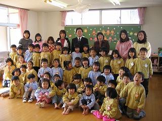 oomachi.jpg