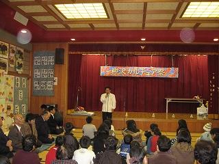 yanagisawa3.jpg